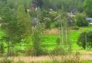 Fluge Gard